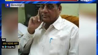 ढाका में होगा सम्मेलन || ANV NEWS BILASPUR - HIMACHAL PRADESH