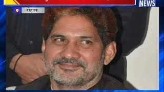 लोकसभा चुनाव को लेकर भाजपा में गहन मंथन || ANV NEWS ROHTAK - HARYANA
