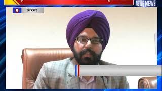 चुनाव संपन्न करवाने को लेकर प्रशासन की पूरी तैयारी || ANV NEWS SIRSA - HARYANA