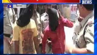 धान चोर पुलिस की गिरफ्त में || ANV NEWS SIRSA - HARYANA