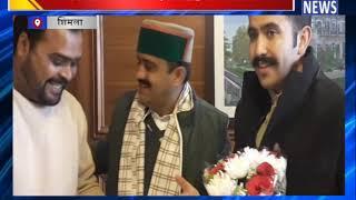 विधायक विक्रमादित्य सिंह का बयान || ANV NEWS SHIMLA - HIMACHAL PRADESH