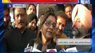कांग्रेस की जन चेतना यात्रा पहुंची नालागढ़ || ANV NEWS NALAGARH - HIMACHAL PRADESH