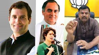 तेलंगाना के इस भाजपा विधायक ने गांधी परिवार पर लगाए गंभीर आरोप, सोनिया गांधी पर बड़ा बयान