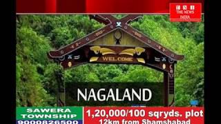 [Assam] सीमवर्ती क्षेत्रो में NSCN(K) और उल्फा द्वारा जबरन वसूली के खतरे बढ़ते जा रहे THE NEWS INDIA