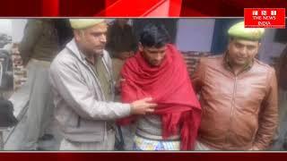 UTTAR PRADESH] SHAMLI में छात्रा की हत्या करने वाले आरोपी को पुलिस ने किया गिरफ्तार THE NEWS INDIA