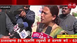Uttarakhand ] उत्तराखंड बीजेपी की ओर से दावेदारों का पैनल बनाकर केंद्रीय नेतृत्व को भेजा जा रहा