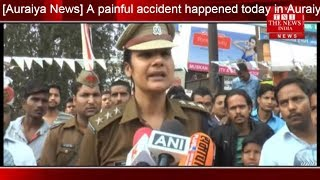 [Auraiya News] A painful accident happened today in Auraiya / THE NEWS INDIA