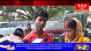 [Mau News]मऊ जिले से एक अनोखी घटना,थाने में एक जोड़े का हुआ विवाह THE NEWS INDIA