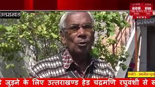 [ Uttarakhand ] राष्टीय अध्यक्ष राहुल गाँधी के देहरादून आने पर जिस प्रकार से कांग्रेस उत्साहित