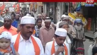 Dhoraji : The Sixth Sharif Urban Julus Shipped