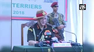कोल्हापुर में पूर्व सैनिक रैली में जनरल बिपीन रावत ने मराठा सैनिकों की प्रशंसा की