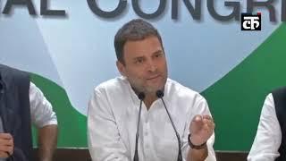 राफेल डील को लेकर डसॉल्ट CEO पर राहुल गांधी ने झूठ बोलने का लगाया आरोप