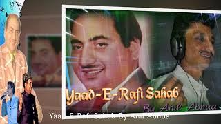 Akela Hoon Main Iss Duniya Mein | Anil Abhua | Rafi Ki Yaadein