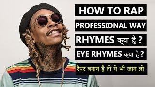 HOWTORAP | Rap Song Kaise Likhe ? Rhymes Kya hai? Eye Rhymes? |