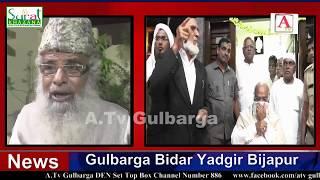 Lokh Sabha inteqabat Mein Gulbarga Ke Maujoda Leadership Ko Hathane Par Gaur
