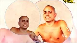 Shri Pranamya Sagar Ji Maharaj  Pravachan Sarji Granth Vachan Ep- 14