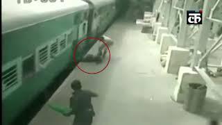 रेल यात्री के लिए खुदा बनकर आया RPF का जवान, जान पर खेलकर बचाई जिंदगी