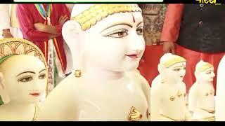 Vishesh  Param Pujya Nityasen Suri Ji Maharaj Ep-01   Fatehpura ( Rajasthan )