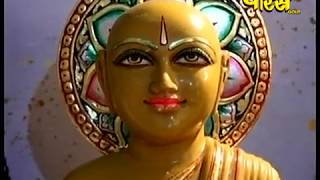 Aavanti Parasnath Anjanshalaka Prathistah Mahotsav/अंजनशाला महोत्सव -1 Date:-17/2/19