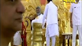 Aavanti Parasnath Anjanshalaka Prathistah Mahotsav/अंजनशाला महोत्सव -2 Date:-17/2/19