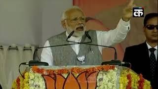 PM मोदी का हमला- मुझ पर हमले में नाकाम रहे तो मेरी मां को गाली दे रहे कांग्रेस के लोग