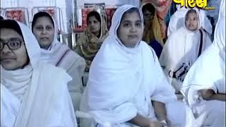 Aavanti Parasnath Anjanshalaka Prathistah Mahotsav/अंजनशाला महोत्सव -1|Date:-18/2/19