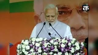 तेलंगाना चुनाव: मुख्यमंत्री केसी राव कांग्रेस के नक्शेकदम पर चल रहे हैं- पीएम मोदी