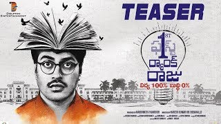 First Rank Raju Movie Teaser | Chetan | Brahmanandam | Priyadarshi | 2019 Latest Telugu Movies