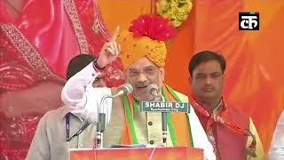 नीरव मोदी और माल्या कांग्रेस के जमाने में इसलिए नहीं भागे क्योंकि उनका पार्टनरशिप था- अमित शाह