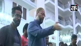 तेलंगाना में वोटों की गिनती से पहले पार्टी दफ्तर पहुंचे ओवैसी ने कही बड़ी बात