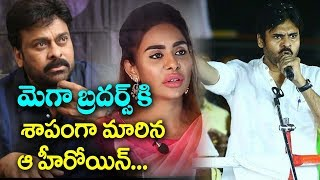 chiranjeevi new movie with sruthi hassan I koratala siva I RECTVINDIA