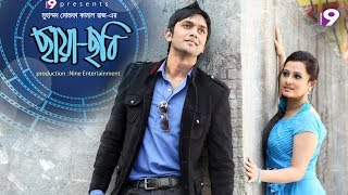 Chaya Chobi (2012)    Arifin Shuvoo   Purnima    Bangla Movie   Making