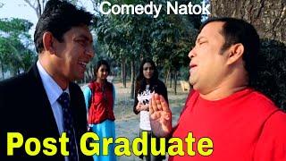 (Teaser 03) Post Graduate Bangla Natok 2017 || Chanchal Chowdhury, Farhana Mili, Siddikur Rahman