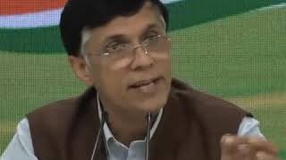 Pawan Khera addresses media at Congress HQ on Nirav Modi-Modi Govt-Panama Papers nexus
