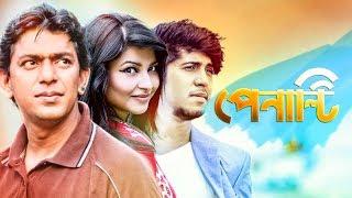 Bangla New Drama   PENALTY   Chanchal Chowdhury   Jenny   Tawsif Mahbub   New Natok Bangladesh