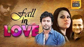 Bangla Romantic Action Drama : FALL IN LOVE   Afran Nisho   Rakhi   Dr Ejajul Islam   Full HD Natok