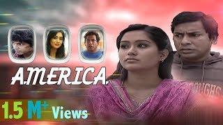 Bangla Comedy Drama : AMERICA   ft Mosharraf Karim and Zakia Bari Momo    Bangla New Natok Full HD
