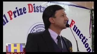 हमीरपुर डिग्री कालेज में मनाया गया वार्षिक समारोह