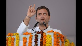 Congress President Rahul Gandhi addresses public meeting in Dehradun, Uttrakhand