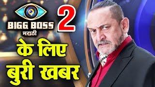 Bigg Boss Marathi 2 GETS POSTPONED Due To This Reason