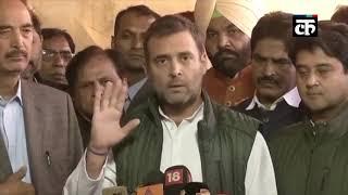 पीएम मोदी जब तक किसानों का कर्जा नहीं चुका देंगे उन्हें सोने नहीं देंगे- राहुल गांधी