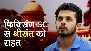 Supreme Court sets aside life ban on Sreesanth in IPL spot-fixing case