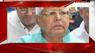 Fodder scam case: SC seeks CBI reply on Lalus bail plea