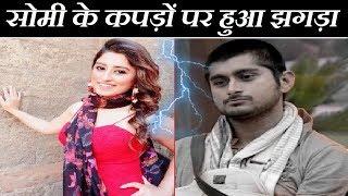 Somi Khan And Deepak Thakur Break All Their Ties? Unfollow Each Other On Instagram