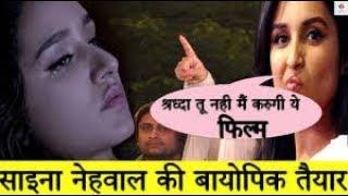 Parineeti Chopra replaces Shraddha Kapoor in Saina Nehwal's biopic