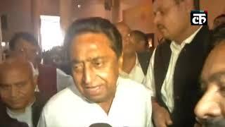 मध्य प्रदेश में BJP ने स्पीकर पद पर किया दावा तो बिफरी कांग्रेस ने कही बड़ी बात