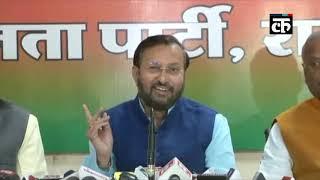 EVM विवाद को भाजपा ने बताया 'कांग्रेस प्रायोजित नाटक'