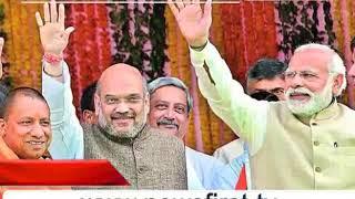 PM मोदी ने शुरू की नई मुहिम, हर भारतीय कह रहा 'मैं भी चौकीदार'