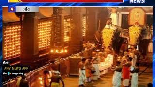 अनुसूचित जाति से संबंध रखता है युवक    ANV NEWS JIND - HARYANA\\DEEPAK THAKUR