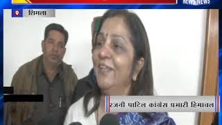 शिमला में एक दिवसीय ट्रेनिंग कैम्प का आयोजन || ANV NEWS SHIMLA - HIMACHAL PRADESH